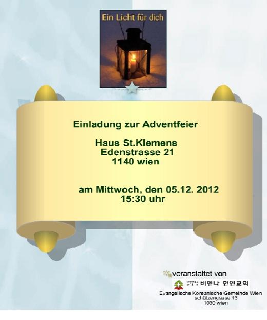 advent-einladung.jpg