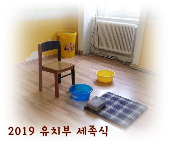 KakaoTalk_20190415_103119765.jpg