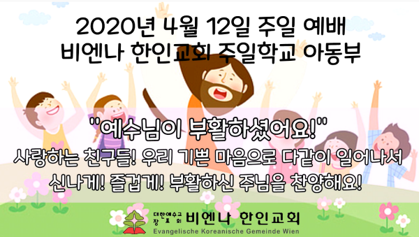 on20200412_adb_ko.png