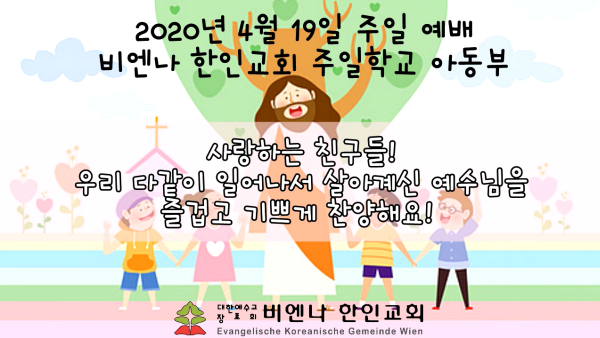 on20200419_adb_ko.png