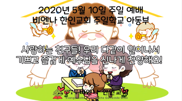 on20200510_adb_ko.png