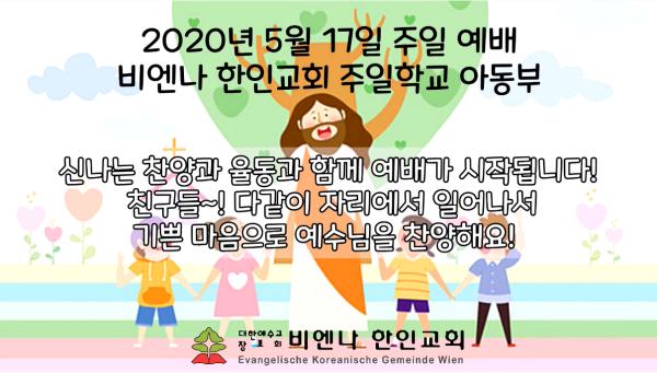 on20200517_adb_ko.png