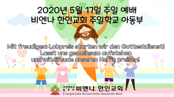 on20200517_adb_de.png