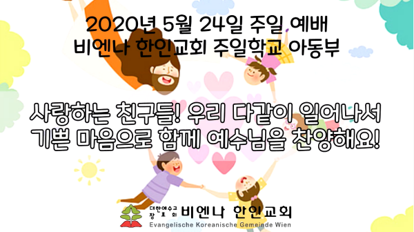 on20200524_adb_ko.png