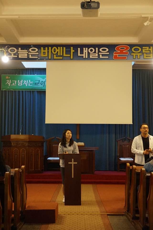 2017 마태복음 성경퀴즈대회 (24).jpg