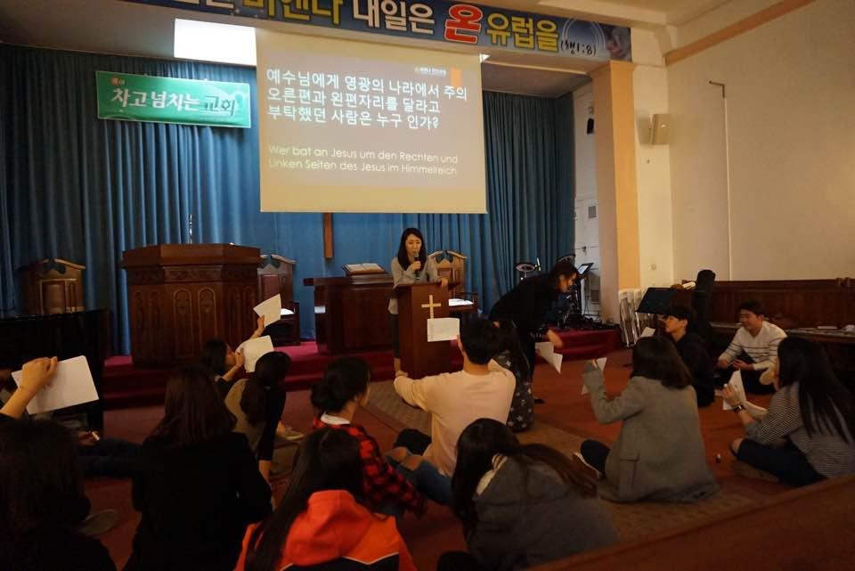 2017 마태복음 성경퀴즈대회 (19).jpg