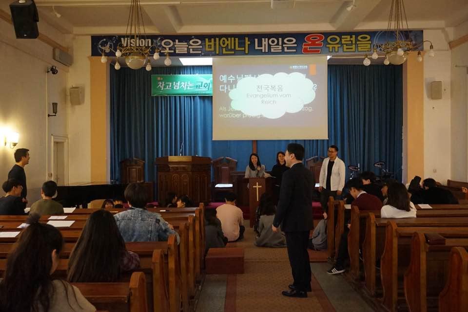 2017 마태복음 성경퀴즈대회 (21).jpg