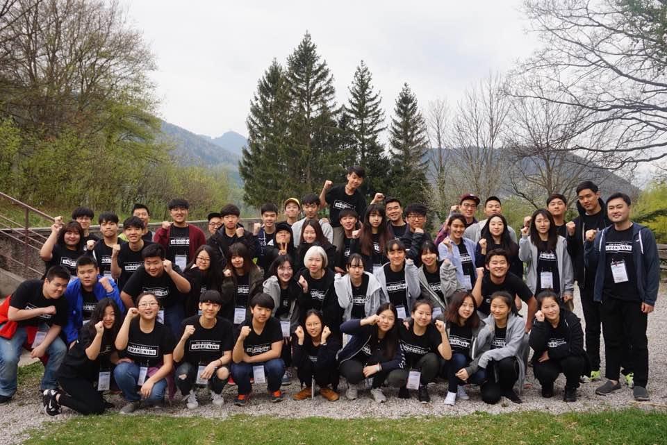 2017 중고등부 수련회 (32).jpg
